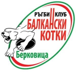 rk balkanski kotki