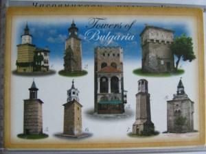 Часовникови кули